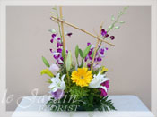Orchid Sunrise II Flower Arrangement